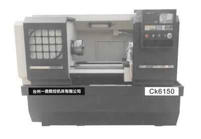 大型数控车床CK-6150