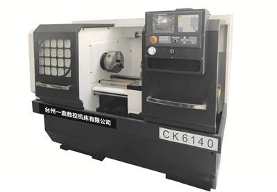 大型数控车床CK-6140