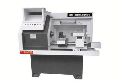 数控光机CJK-6130 一鼎数控